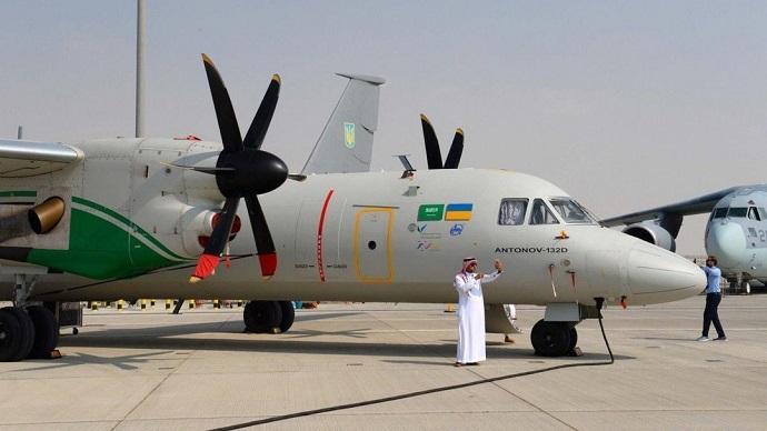 Ан-132 - проект для Саудівської Аравії